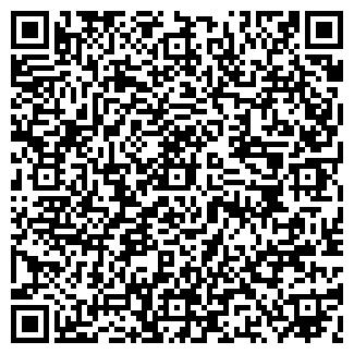 QR-код с контактной информацией организации ВЕРАС, ООО