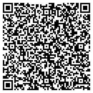 QR-код с контактной информацией организации НУТРИМЕД, ООО
