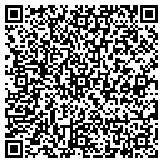 QR-код с контактной информацией организации КОЛОР-ПАК, ООО