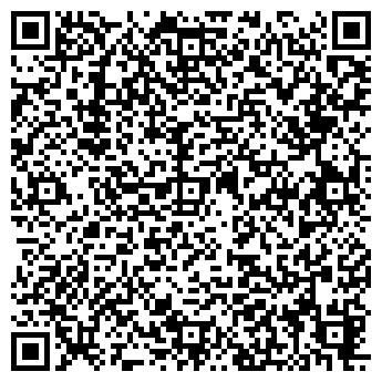 QR-код с контактной информацией организации ГЕЛИО-А