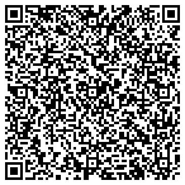QR-код с контактной информацией организации ПФАЙЗЕР ЕЙЧ Cі. Пі. КОРПОРЕЙШН В УКРАИНЕ
