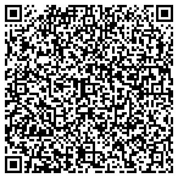 QR-код с контактной информацией организации ДЕНТА-ЭЛЬ