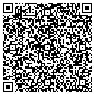QR-код с контактной информацией организации КАРАВАН, ООО