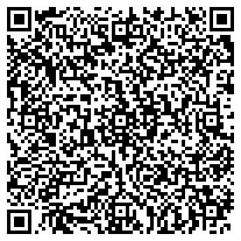 QR-код с контактной информацией организации КИМЕКС КО, ЛТД ТОВ