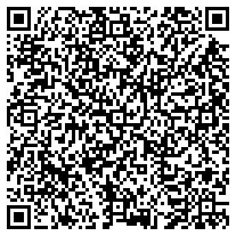 QR-код с контактной информацией организации УКРАВТОПРОМ-ИНВЕСТ, КОНЦЕРН