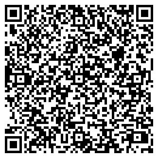 QR-код с контактной информацией организации КФЦ-ЛИЗИНГ, ООО