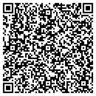 QR-код с контактной информацией организации АСТА УКРАИНА