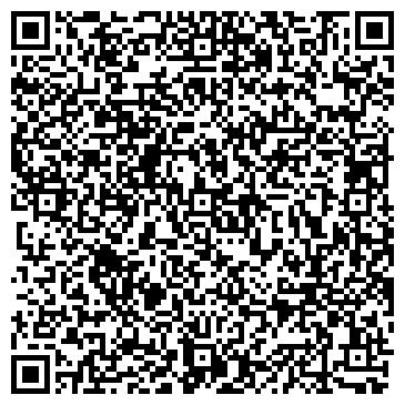 QR-код с контактной информацией организации ОлимпТелеком