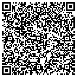 QR-код с контактной информацией организации UVC
