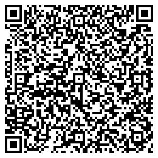 QR-код с контактной информацией организации ЛЕЙКОДЕНТ