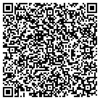 QR-код с контактной информацией организации УКРАГРОЛИЗИНГ, НАК, ГП