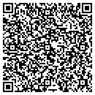 QR-код с контактной информацией организации АГРИМАТКО, ЗАО