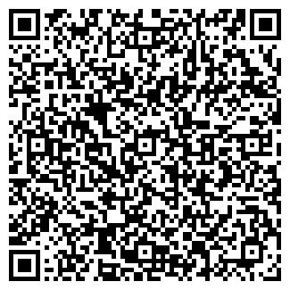 QR-код с контактной информацией организации СТРОЙДОРМАШ, ООО