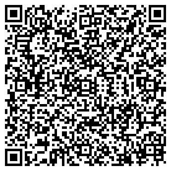 QR-код с контактной информацией организации ВЕТА, ХОЛДИНГ ГРУПП