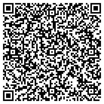 QR-код с контактной информацией организации НА АЛТУФЬЕВСКОМ