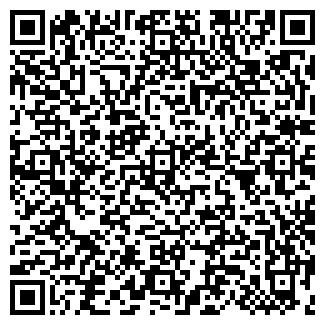 QR-код с контактной информацией организации ЮРОЛ, ПИИ