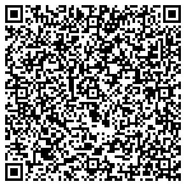 QR-код с контактной информацией организации АИС, АВТОИНВЕСТСТРОЙ, КОРПОРАЦИЯ