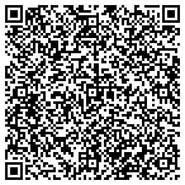 QR-код с контактной информацией организации «МСН Телеком»