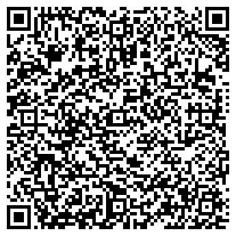 QR-код с контактной информацией организации КИЕВМЕДРЕМСТРОЙ, ОАО