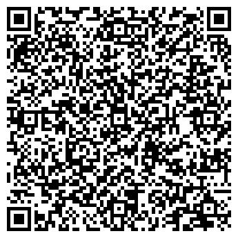 QR-код с контактной информацией организации РИАЛ-ДЕНТ