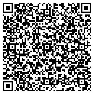 QR-код с контактной информацией организации ЭКВАТОР-УКРАИНА