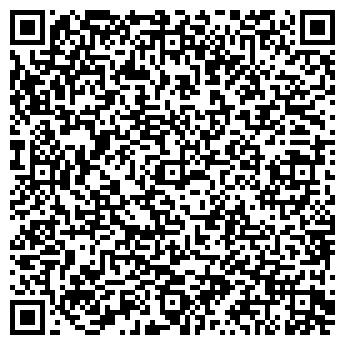 QR-код с контактной информацией организации ДЖЕНЕРАЛ ЭЛЛОЙС, ООО