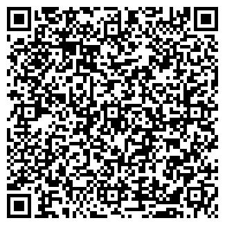 QR-код с контактной информацией организации АЛЮТЕХНИКС, ООО