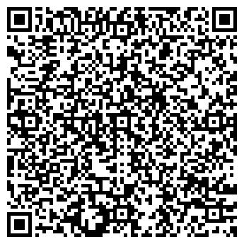 QR-код с контактной информацией организации АЛЮМИНИЙ УКРАИНЫ, ООО