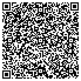 QR-код с контактной информацией организации BAU WERKSTOFF, КОМПАНИЯ