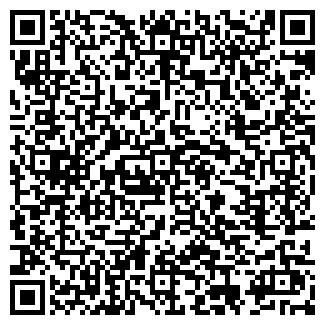 QR-код с контактной информацией организации ТПК, КОМПАНИЯ