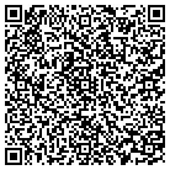QR-код с контактной информацией организации ТБИ, ТОРГОВАЯ КОМПАНИЯ