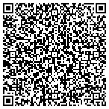 QR-код с контактной информацией организации СТРОЙПРАЙС, ЖУРНАЛ, ООО