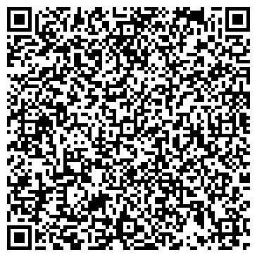 QR-код с контактной информацией организации СТРОИТЕЛЬНЫЕ МАТЕРИАЛЫ И УСЛУГИ, ЖУРНАЛ