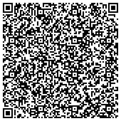 QR-код с контактной информацией организации СТЕКЛО И КЕРАМИКА. СТРОИТЕЛЬНЫЕ МАТЕРИАЛЫ В УКРАИНЕ, НАУЧНО-ПОПУЛЯРНЫЙ ИНФОРМАЦИОННО-РЕКЛАМНЫЙ ЖУРНАЛ
