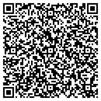 QR-код с контактной информацией организации РЫНОК СТРОИТЕЛЬНЫЙ