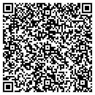 QR-код с контактной информацией организации КАМЕНЯР, ООО