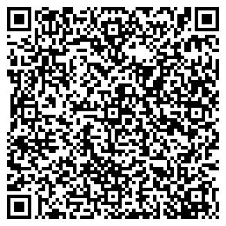 QR-код с контактной информацией организации СТОМ-ФМ