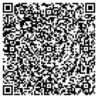 QR-код с контактной информацией организации ЭСПАК-УКРАИНА, ЗАО
