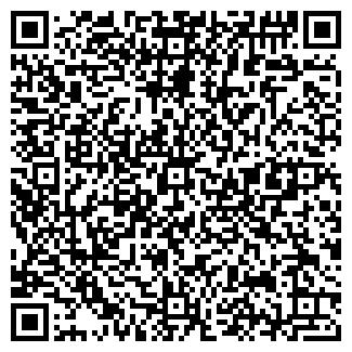 QR-код с контактной информацией организации ХДМ, ООО