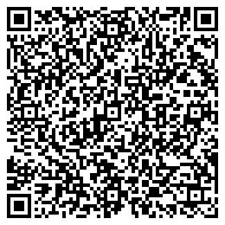 QR-код с контактной информацией организации КУПИНА, ПТП, ООО