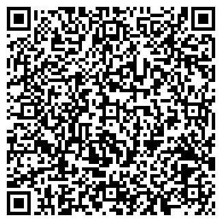 QR-код с контактной информацией организации ЮНИГРАН, ООО