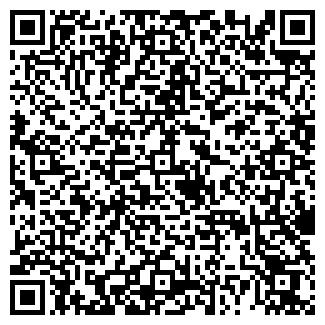 QR-код с контактной информацией организации ХИМПЛАСТ, ЧП