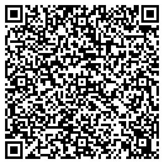QR-код с контактной информацией организации ПАХОМОВА, ЧП