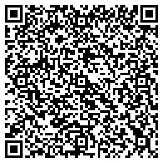 QR-код с контактной информацией организации КОНВЕКТОР, ООО