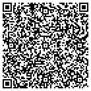 QR-код с контактной информацией организации STANDARTPARK, КОМПАНИЯ