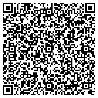 QR-код с контактной информацией организации ОМВД Отрадное