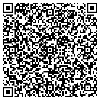 QR-код с контактной информацией организации СПУТНИК, ЗАВОД, ЗАО