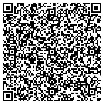 QR-код с контактной информацией организации КАСКАД, СТРОИТЕЛЬНО-КОММЕРЧЕСКОЕ ЧП