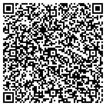 QR-код с контактной информацией организации ШУКО-УКРАИНА, ДЧП