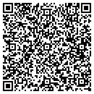 QR-код с контактной информацией организации МИЛАНО, ЧП